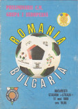 Program fotbal Romania - Bulgaria 17 mai 1989