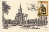 Maxima Catedrala Timisoara, Romania de la 1950