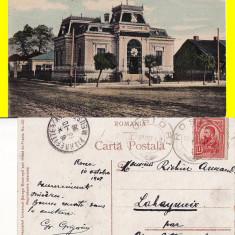 Turnu Magurele (Teleorman) -Banca Nationala 2 - rara