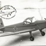 Carte Maxima Avion de scoala si antrenament IAR 813, zbor omagial, Militar