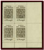 Romania 1945 - Posta locala Nasaud bloc de 4 timbre, varietate cu punct in n, Nestampilat