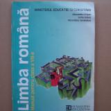LIMBA ROMANA CLASA A VIII A - Manual scolar, Clasa 8