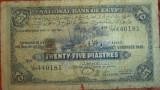 Bancnota 25 piastrii Egipt 1940