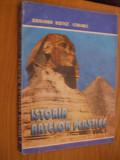 ISTORIA ARTELOR PLASTICE * Antichitatea si Evul Mediu ,  vol. I -- Adriana Botez-Crainic  --  [ 1995,  260 p. cu imagini in text ], Alta editura
