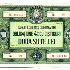 BON VALORIC OBLIGATIUNE CEC 200 LEI RSR VF+++ ROMANIA