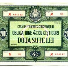BON VALORIC OBLIGATIUNE CEC 200 LEI RSR VF+++ ROMANIA - Cambie si Cec