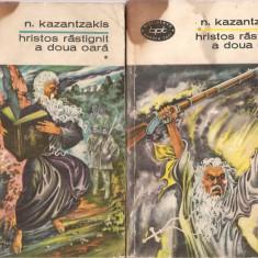 (C3597) HRISTOS RASTIGNIT A DOUA OARA DE N. KAZANTZAKIS, EDITURA PENTRU LITERATURA, 1968, TRADUCERE DE PERICLE MARTINESCU SI ION HALIANIS
