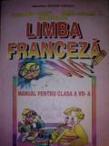Doina Popa Scurtu - LIMBA FRANCEZA . MANUAL PENTRU CLASA A VII A