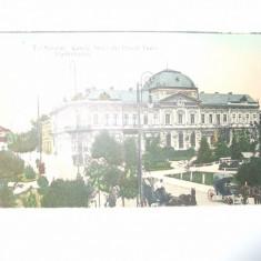Carte postala Turnu Severin Casele Aurel din Parcul Tudor Vladimirescu 1911