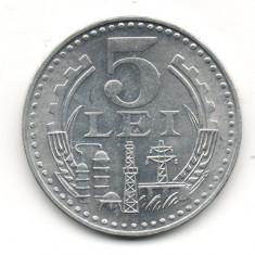 5 Lei 1978 Romania Republica Socialista (1966-1989) luciu de batere - Moneda Romania