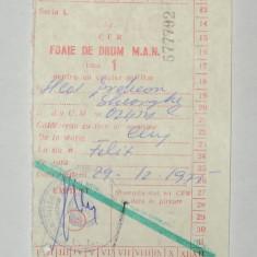 Foaie de drum CFR Ministerul Apararii Nationale - anii '70 - bilet vechi, tren, transport C.F.R.
