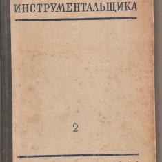 (C3690) CARTE TEHNICA PENTRU MECANICA, MOSCOVA, 1949, TEXT IN LIMBA RUSA - Carti Mecanica