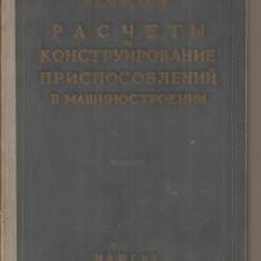 (C3686) CARTE TEHNICA, MECANICA, MOSCOVA, 1959, TEXT IN LIMBA RUSA - Carti Mecanica