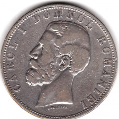 * Moneda 5 lei 1881 - Domn - Moneda Romania