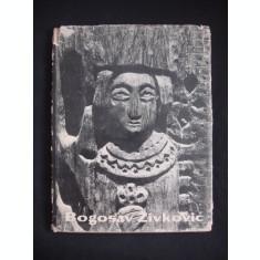 O. MIHALJI MERIN - BOGOSAV ZIVKOVIC {1964, 48 imagini, limba franceza}