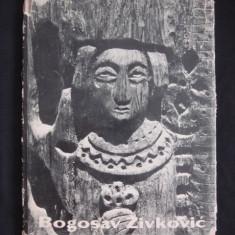 O. MIHALJI MERIN - BOGOSAV ZIVKOVIC {1964, 48 imagini, limba franceza} - Carte sculptura