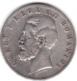 * Moneda 5 lei 1883