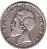 * Moneda 5 lei 1882
