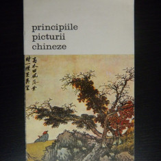 PRINCIPIILE PICTURII CHINEZE -George Rowley - Album Pictura