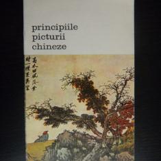 PRINCIPIILE PICTURII CHINEZE -George Rowley - Album Pictura