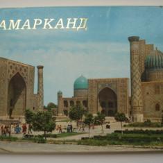 Album CARTI POSTALE (VEDERI) - SAMARKAND - Uzbekistan, Asia, Necirculata, Fotografie