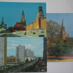 CARTI POSTALE (VEDERI) - MOSCOVA, Asia, Necirculata, Fotografie