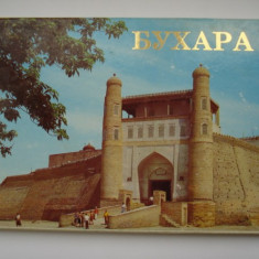 Album CARTI POSTALE (VEDERI) - BUKHARA - Uzbekistan, Asia, Necirculata, Fotografie