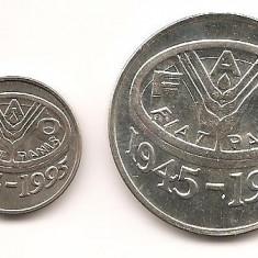 100 lei 1995 set monetarie - Moneda Romania