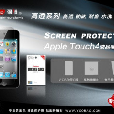 Folie profesionala transparenta fata Apple iPod Touch 4 by Yoobao Made in Japan Originala
