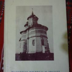 Manastirea cetatuia Mitropolia Moldovei si Sucevei