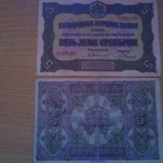 Bulgaria 5 leva 1922, circulate, 3 bucati, 50 roni bucata