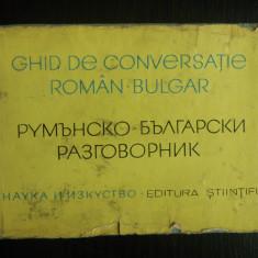 GHID DE CONVERSATIE ROMAN-BULGAR