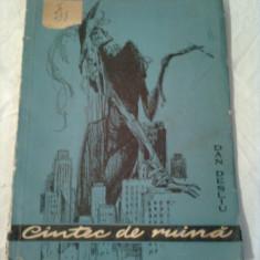CINTEC DE RUINA ( POEM) - editie princeps ~ DAN DESLIU - Carte Editie princeps
