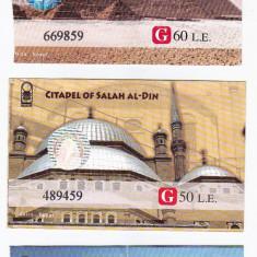 Pentru colectionari, 3 bilete intrare Cairo Piramide si Citadel of Salah