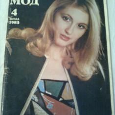 JURNAL MODA Nr.4 ~1983 (text limba rusa)