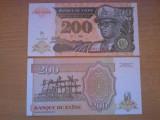Zair 200 nouveaux zaires 1994 UNC, 10 roni