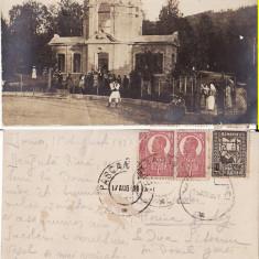 Vatra Dornei (Bucovina, Suceava) - rara - Carte Postala Moldova 1904-1918, Circulata, Printata