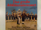Disc vinil  Telefunken ERNST MOSCH 64 070 LP 1976 Germany rar colectie MAX