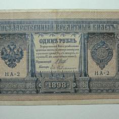 1 RUBLA 1898 ( 1917 ) RUSIA - GUVERNUL PROVIZORIU