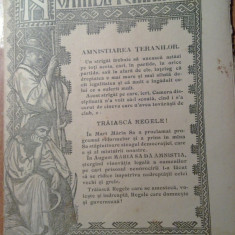 revista neamul romanesc 12 august 1907-nicolae iorga,art.amnistiarea taranilor