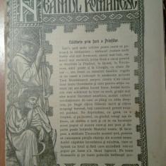 Revista neamul romanesc 19 iulie 1907  -articol scris de nicolae iorga