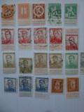 Belgia 1912 cota peste 50 euro, 21 valori
