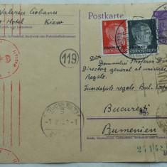 CP trimisa din Kiev in 1942 de scr. Valeriu Ciobanu catre scriit. D. Caracostea