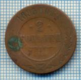 155 MONEDA VECHE - RUSIA - 2 KOPEKS (KOPEIKI) - anul 1895 -starea care se vede