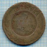 164 MONEDA  VECHE - RUSIA  - 3 KOPEKS (KOPEIKI) - anul 1899 -starea care se vede