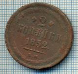 161 MONEDA VECHE - RUSIA - 2 KOPEKS (KOPEIKI) - anul 1852 -starea care se vede