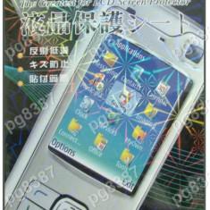 Folie protectoare - Motorola MB 525-1645 - Folie de protectie
