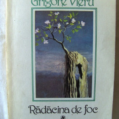 """RADACINA DE FOC. Poeme Confesiuni"", Grigore Vieru, 1988.  Carte noua, Alta editura"