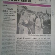 Ziarul romania literara 5 iulie 1984 (vizita lui ceausescu in jud. sibiu )
