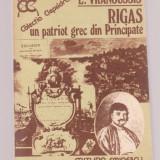 L. Vranoussis - Rigas - un patriot grec din Principate